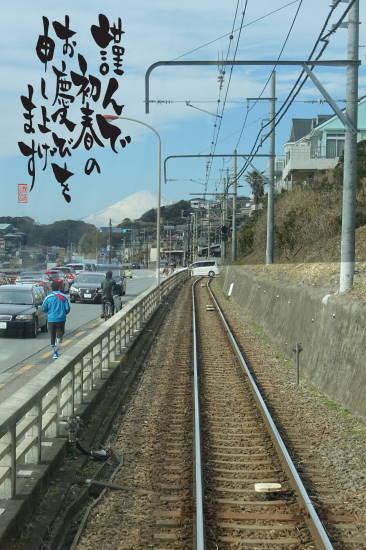 0102鎌倉 (9).jpg