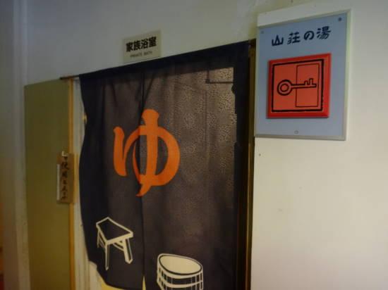 0214積善館 (22).JPG