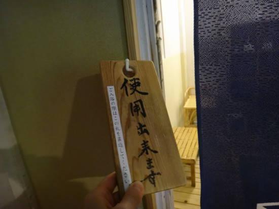 0214積善館 (23).JPG
