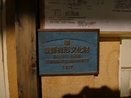 0214積善館 (36).JPG