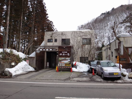 0224谷川岳 (12).JPG