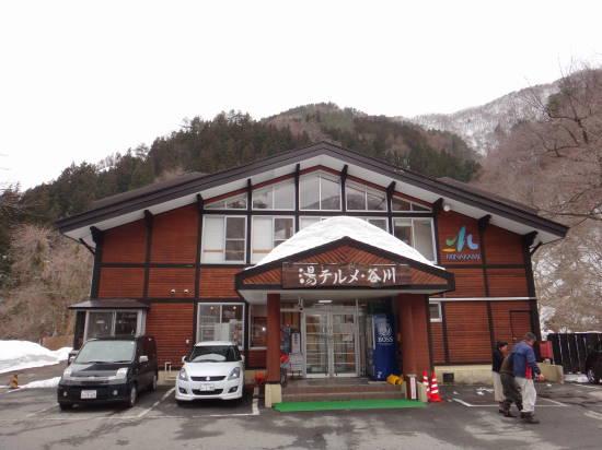 0303谷川岳&土合駅 (3).JPG