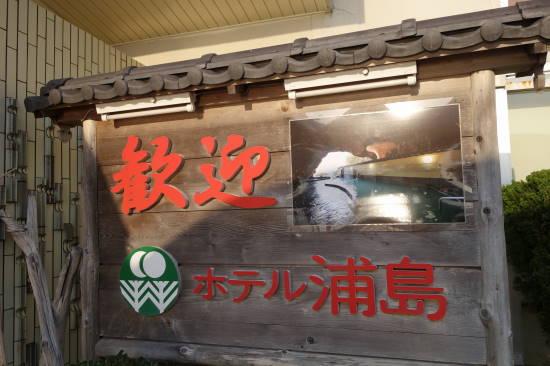 0323紀州鉱山&那智 (100).JPG