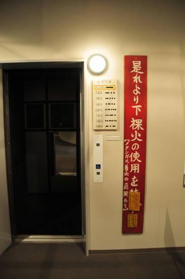0323紀州鉱山&那智 (49).JPG