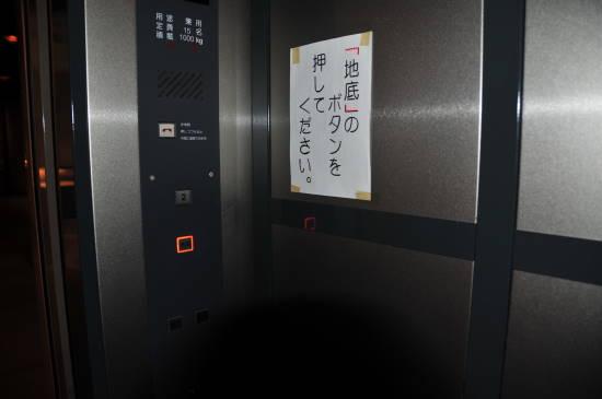 0323紀州鉱山&那智 (50).JPG
