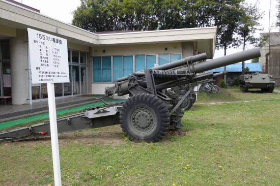 0429防衛資料館 (16).JPG