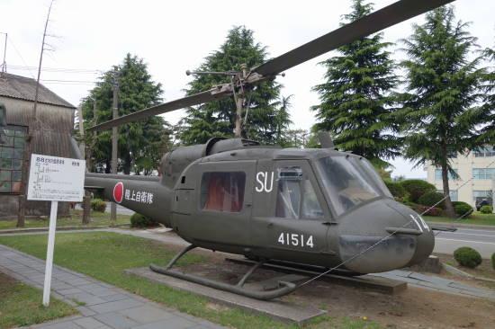 0429防衛資料館 (4).JPG