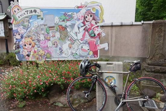 0514サイクリング (3).JPG