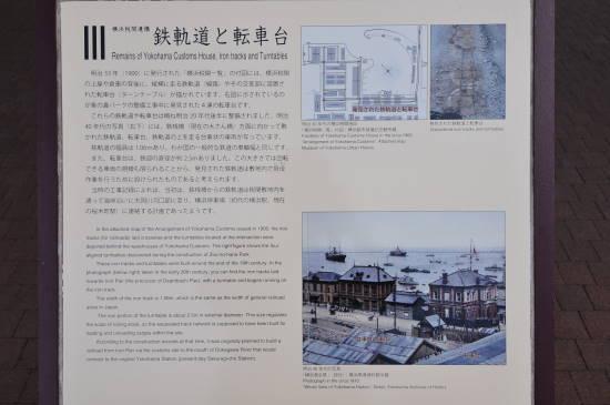 0718原鉄模博・工作船 (17).JPG