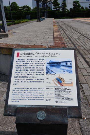 0718原鉄模博・工作船 (25).JPG