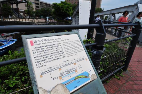 0718原鉄模博・工作船 (41).JPG