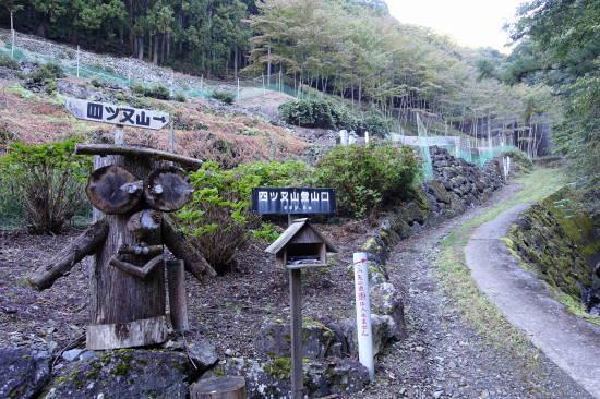 1013鹿岳 (5).JPG