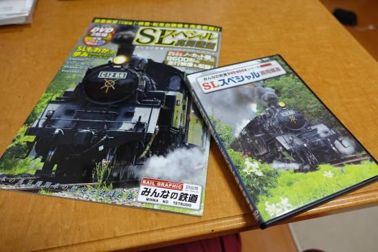 1116真岡鉄道 (12).JPG