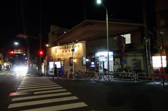 1202友の湯 (1).JPG