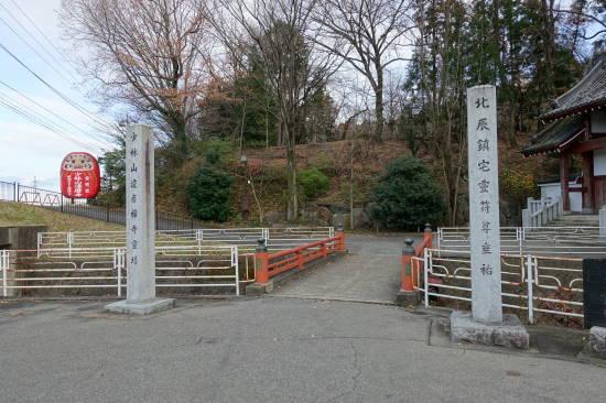 1214白衣大観音&達磨寺 (19).JPG
