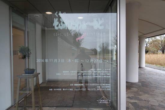 くろべ (10).JPG