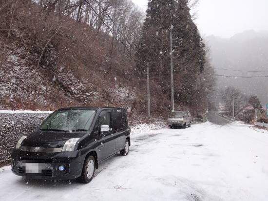 尻焼&草津 (1).JPG