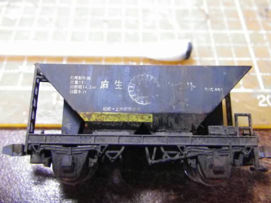 IMGP0873.JPG