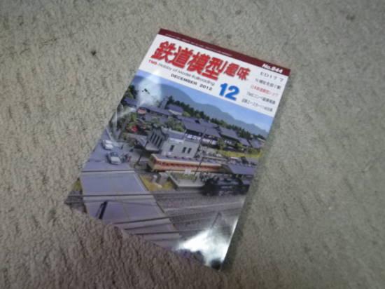 IMGP4076.JPG