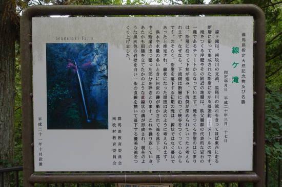 arahuneyama (4).JPG