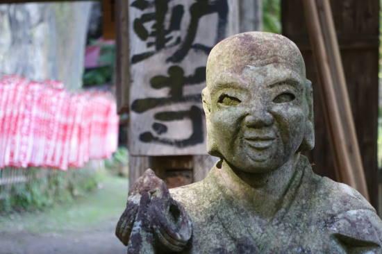 kanatake (28).JPG