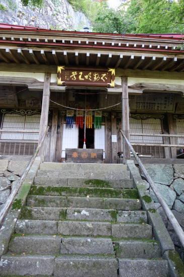 kanatake (30).JPG