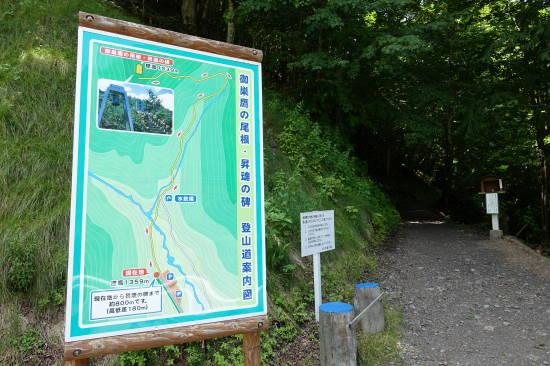 uenomura (21).JPG