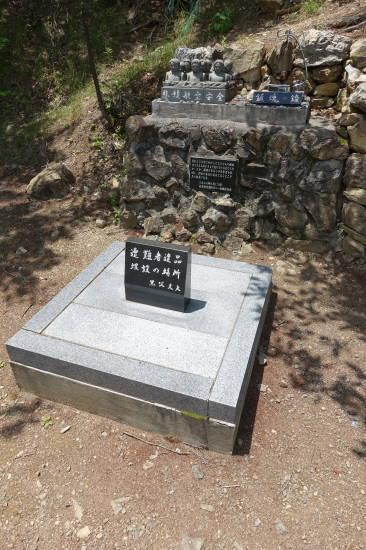 uenomura (27).JPG