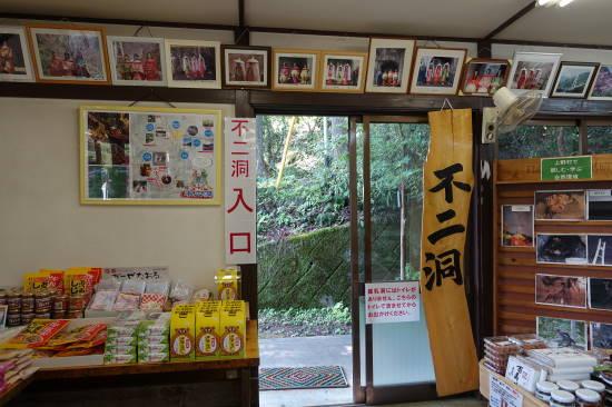 uenomura (9).JPG