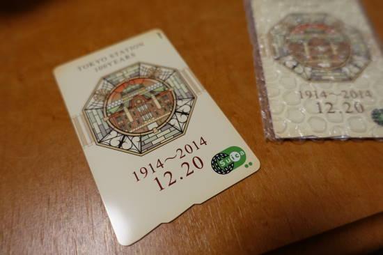 0216記念スイカ (4).JPG