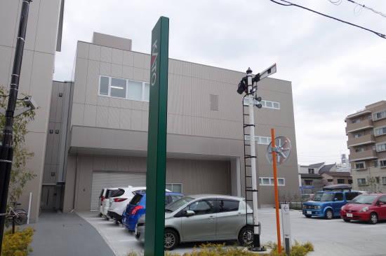 0319KATO (1).JPG