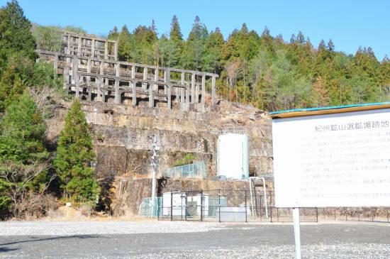 0323紀州鉱山&那智 (2).JPG