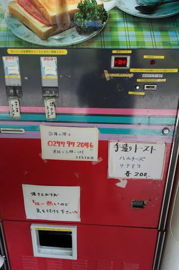0524草木湖カヤック (12).JPG