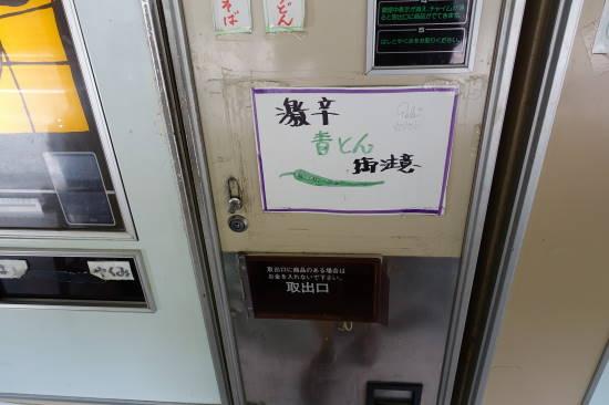 0524草木湖カヤック (9).JPG