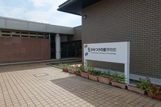 1004上毛野はにわの里公園 (13).JPG