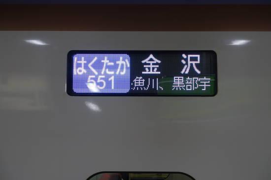 くろべ (3).JPG