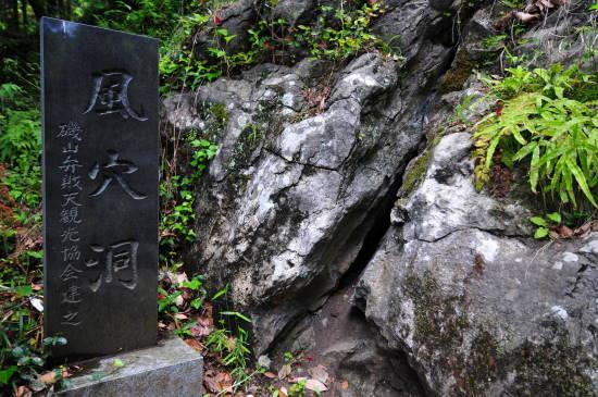 巨石 (12).JPG