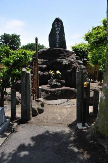 巨石 (3).JPG