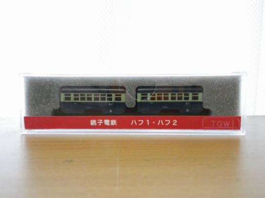 IMGP0897.JPG