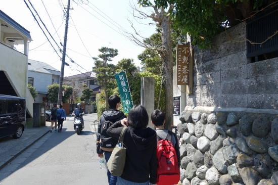 kamakura (14).JPG