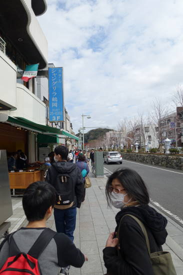 kamakura (2).JPG
